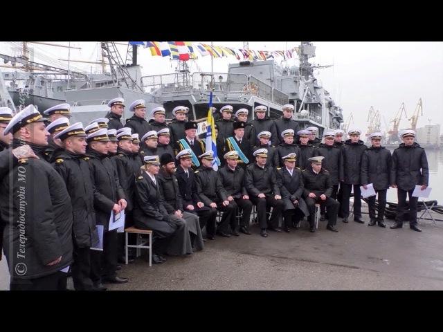 Випуск курсантів морехідного коледжу технічного флоту НУ «ОМА»