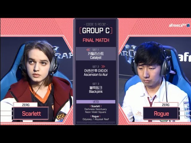 Finals Match | Scarlett (Z) vs. Rogue (Z) Starcraft 2 GSL 2018 Season 1 Group C
