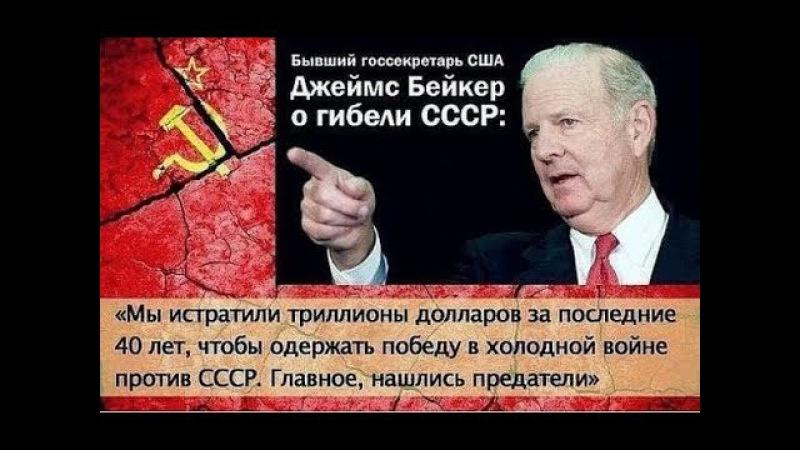 Говорит Москва: о том, как агент американской разведки Ельцин развалил СССР изну...