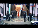 МИД РФ открыто ОБВИНИЛ США в поддержке оппозиции!
