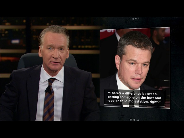 New Rule Distinction Deniers | Real Time with Bill Maher (HBO)