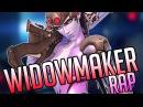WIDOWMAKER RAP - RUSTAGE [OVERWATCH]