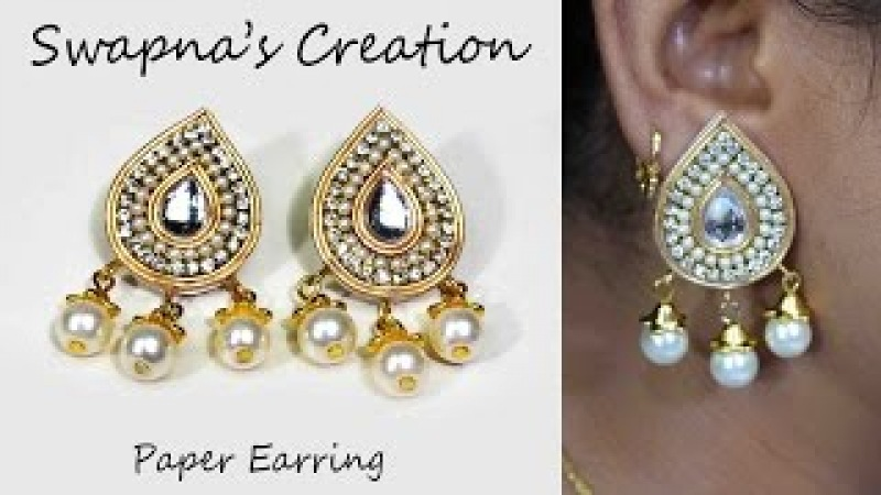 How to make Paper Earrings | jewelry | DIY | made up of paper | Swapna's Creation 50