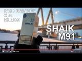 Shaik m 91 (PACO RABANNE 1MILLION)