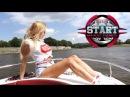 START - Jest mi mało (Official Video) Disco Polo 2017
