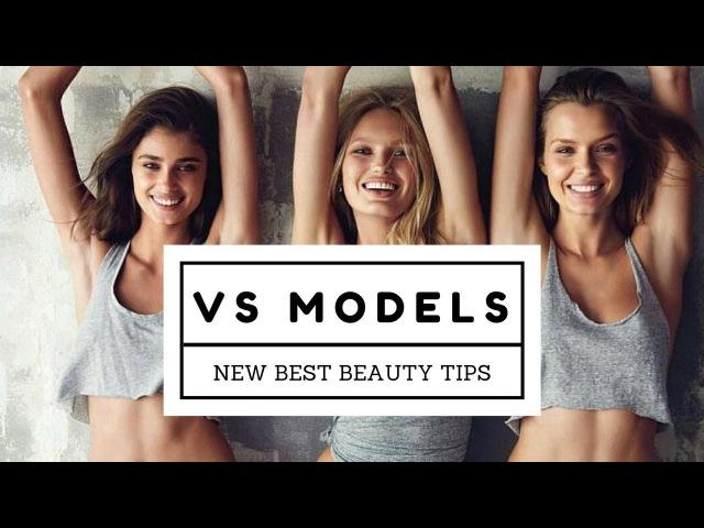 Лучшие бьюти-секреты моделей Victoria's Secret с последних интервью