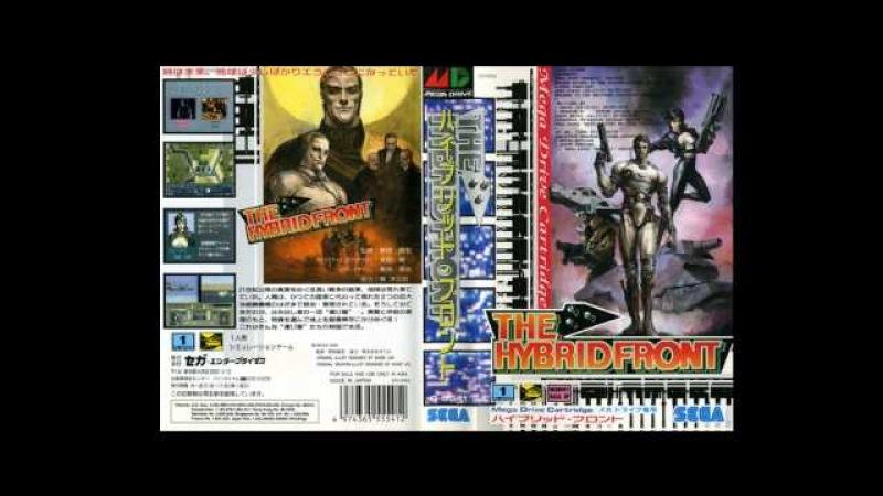 The Hybrid Front Sega Mega Drive Genesis Complete Soundtrack OST
