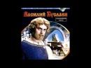 Фильм-сказка по мотивам русских былин Василий Буслаев / 1982
