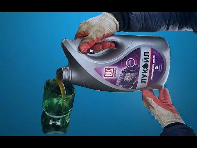 Промывочное масло Лукойл. Лечит или калечит