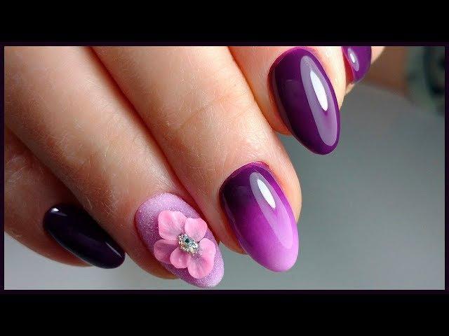 Дизайн ногтей Градиент/Гелевая Лепка 3D дизайн/ Аппаратный маникюр/ Самый красив ...