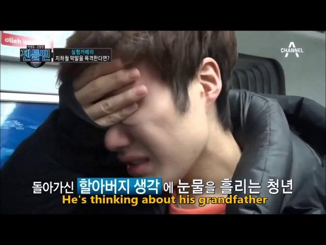 Heartwarming Korean Hidden Camera Show Part 3/5