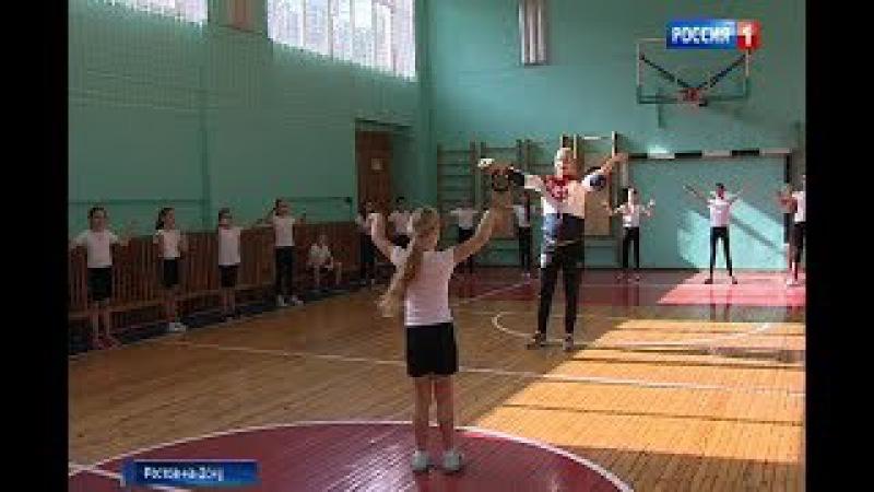 Гандболистка Владлена Бобровникова провела урок физкультуры для ростовских шк ...