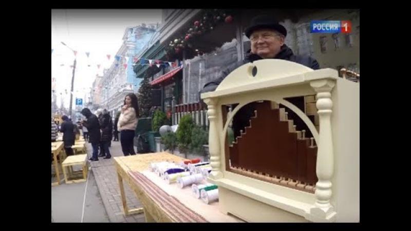 Музыкант Владимир Ломакин знакомит ростовчан с волшебными мелодиями шарманки