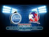 Лига Чемпионов ЛФЛ. 3-й тур.