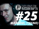 MADSOUL YASNO LIVE Exclusive For Russian Rap TV 25 russianraptv