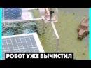 Руслан Коптев из Кропивницкого создал робота, который очищает реки от мусора.