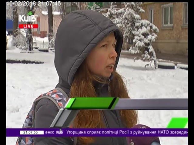 10.02.18 Столичні телевізійні новини 21.00