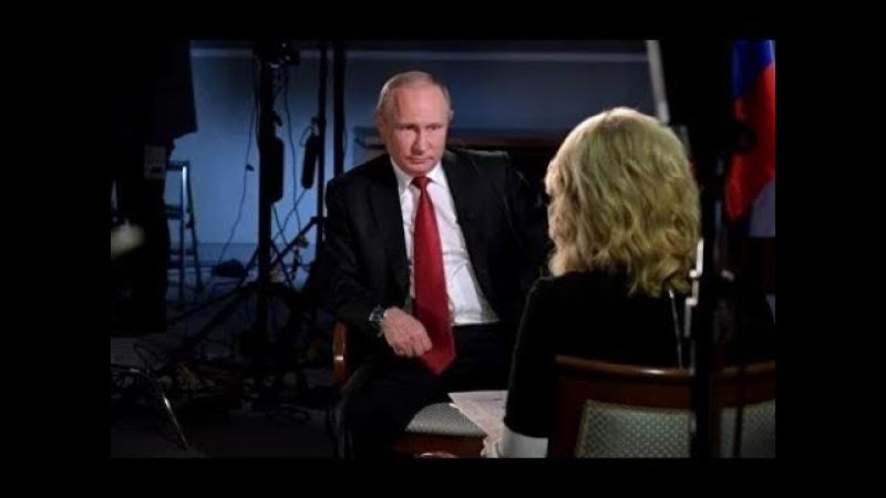 Почему вам можно ВСЁ а остальным НИЧЕГО Телеканал NBC вырезал последнюю реплику Путина
