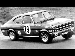 Opel Rallye Kadett Sprint B '1971–73