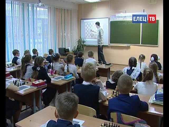 Интересно и полезно проект Шахматный всеобуч помогает ученикам школы № 10