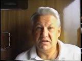Б.Н.ЕЛЬЦИН - Интервью А.Чепарухина в поезде Москва-Рига, июнь 1990