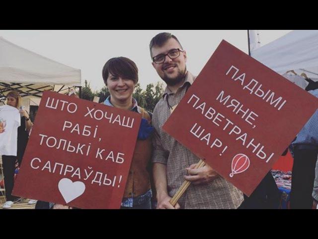 Караткевіч пачала выбарчую кампанію