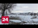 В КЧР блокирована банда. Идет эвакуация мирных жителей - Россия 24