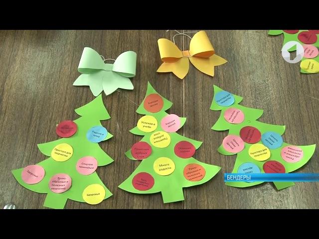 События. От святочного флешмоба до закрытия новогодней елки