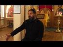 Духовная беседа с прихожанами Плоды духовной жизни