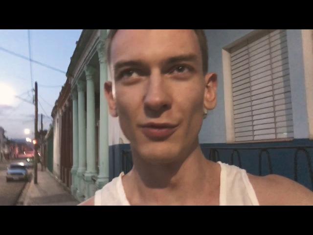 Куба. Сравнение России и Кубы. Живое общение или интернет Cuba. Live communication or internet