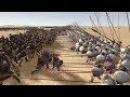 ✞ Армия Спарты против армии Александра Македонского ✞ Сражение ✞