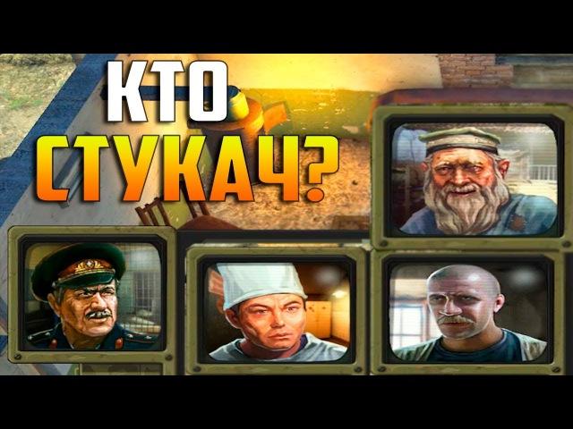 КТО СТУКАЧ! - ATOM RPG Прохождение 2 - Русский Fallout