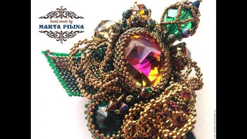 мастер по бисеру Марта Филина- Marta Filina - beads
