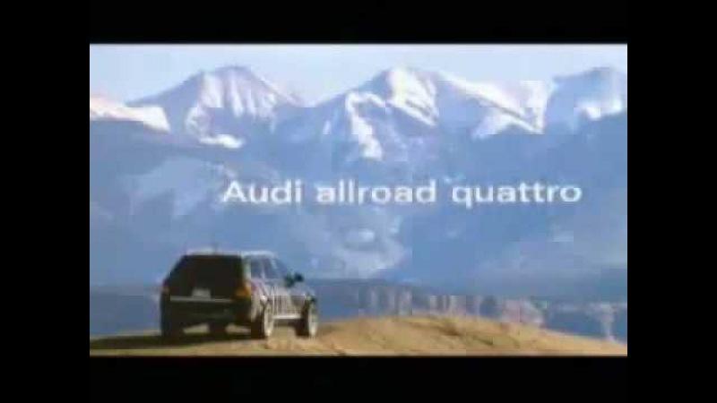 Audi A6 allroad Kirov 43 регион