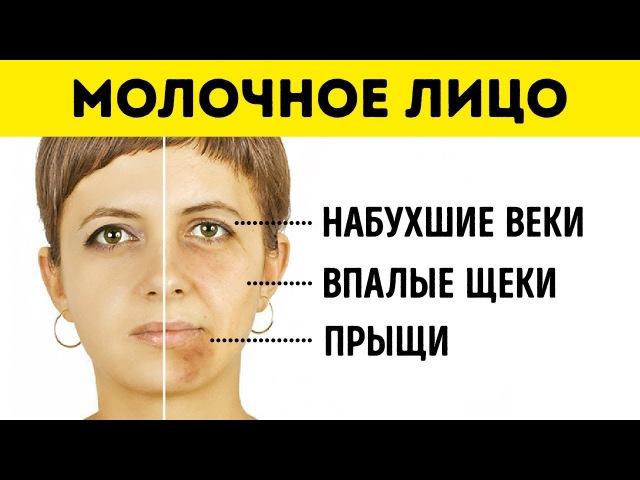 4 Продукта Которые Изменят Ваше Лицо До Неузнаваемости