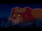 И мы всегда будем вместе, правда Разговор Муфасы и Симбы. Король Лев. 1994.