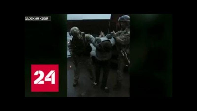 Задержан участник перестрелки в ресторане Армавира - Россия 24