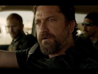 Видео к фильму «Охота на воров» (2018): Трейлер (дублированный)