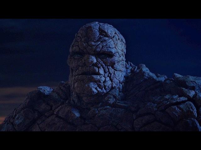 Пора мочить! Доктор Дум против Фантастической Четверки. Фантастическая четвёрка. 2015