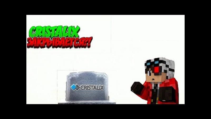 Cristalix мини игры по русски! 31 03 2017 14 52 53