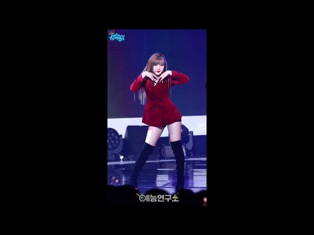 [예능연구소 직캠] 레드벨벳 피카부 웬디 Focused @쇼!음악중심_20171202 Peek-A-Boo Red Velvet WENDY