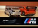Чип тюнинг BMW X5 tuning