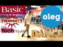 QUALITY PRIORITIES Learn how to dance Ballroom online - by Oleg Astakhov