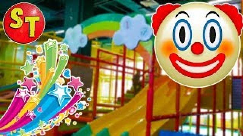 ВЛОГ. Приключения в парке аттракционов для детей | Amusement park for kids. Funny Kids. VLOG.
