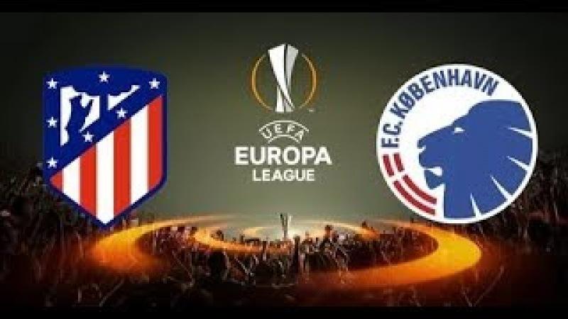 Атлетико М- Копенгаген. Лига Европы