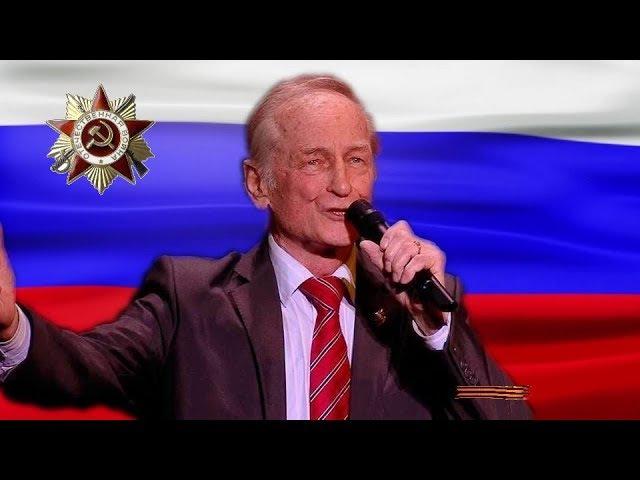 Михаил Ножкин. Последний бой