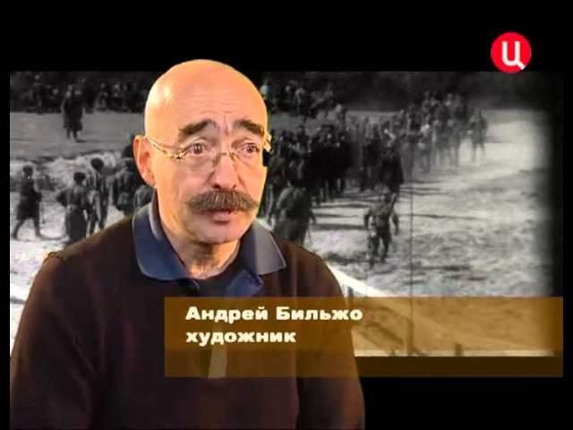 Подлинная жизнь Василия Чапаева Документальный фильм