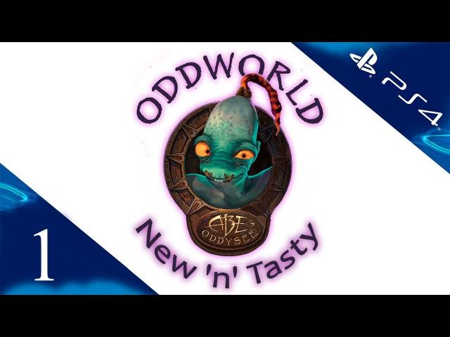 Oddworld New 'n' Tasty Прохождение игры на русском 1 PS4 смотреть онлайн без регистрации