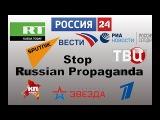 США обвинили российские СМИ в пропаганде лжи. Новости от 24.02.2018
