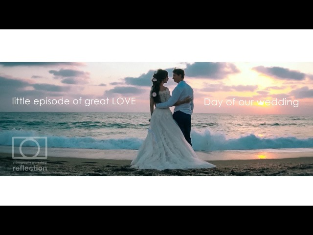 Красивая свадьба на Кипре. Венчание в городе Пафос. Свадебная видеосъемка на Кипре